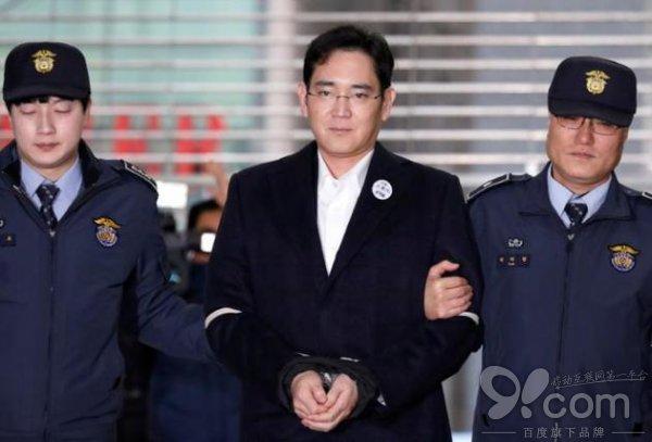 韩媒报道:韩国检方要求判处李在镕12年徒刑